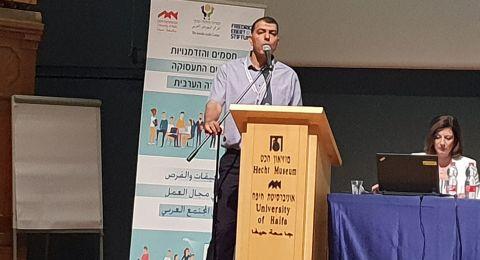 د. ياسر حجيرات يعرض الفرص والتحدّيات أمام الأكاديميين العرب