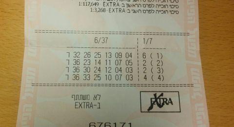 شاب 26 عامًا يفوز بـ 22 مليون شيكل في اللوتو