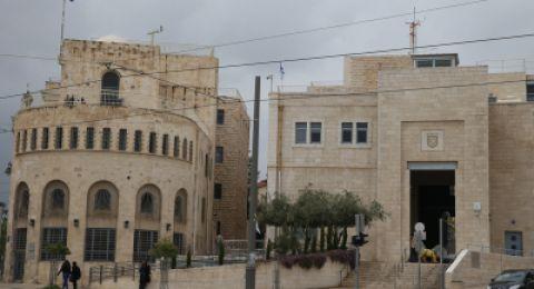 اللجنة التنفيذية تدعم موقف أبناء ومؤسسات القدس عدم المشاركة في الانتخابات البلدية
