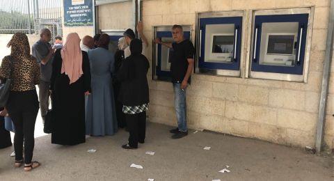 مكتب العمل يسمح لسكان القدس الشرقية بالحصول على خدمات في مكتب العمل في غربي القدس