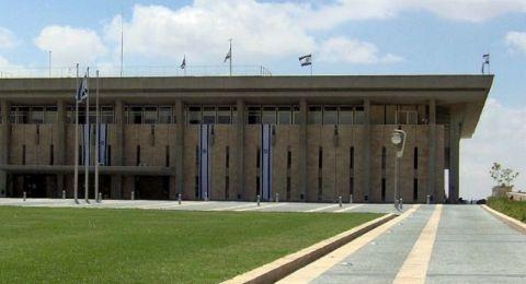 الكنيست يرفض التصويت على مقترح يعترف بمذبحة الأرمن