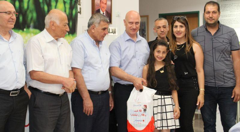 بنك هبوعليم يحتفل باختتام مسابقة