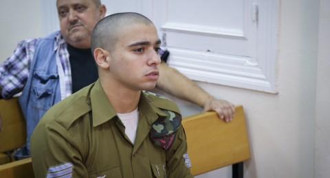 الجندي قاتل الشهيد الشريف يدلي بشهادته اليوم لأول مرة