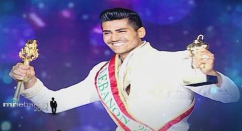 ملك جمال لبنان Mr. Lebanon 2014