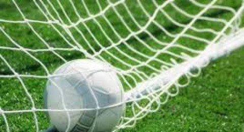بسبب الوضع الأمني: الإتحاد العام يقرر تأجيل افتتاح مباريات الدرجة العليا والممتازة