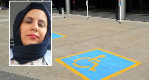 علياء أبو الحوف تتحدث عن معاناة ذوي الاحتياجات الخاصة بالبحث عن عمل