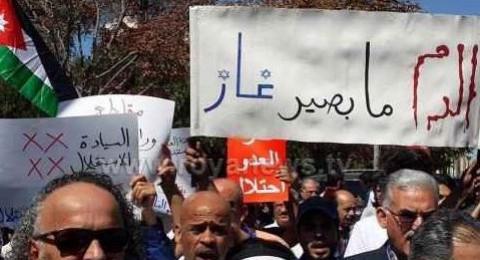 مظاهرة حاشدة في العاصمة الأردنية مطالبة باسقاط اتفاقية الغاز مع اسرائيل