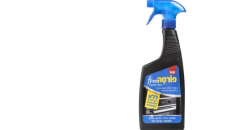 سانو فورتي FREE .. مزيل دهون وأوساخ بدون رائحة حادّة وبدون هيدروكسيد الصوديوم!