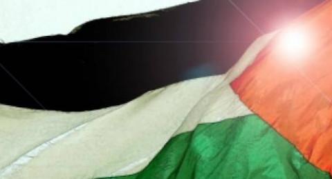 ماذا يعني انضمام فلسطين للإنتربول؟