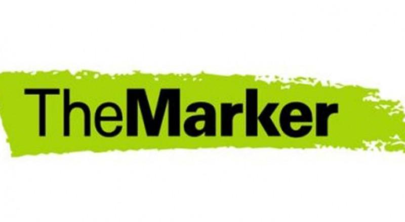 ذا ماركر: SAP تشتري