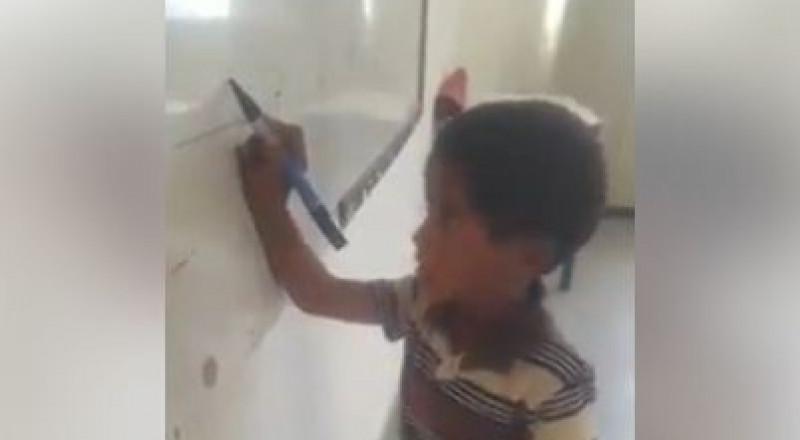 فيديو تسبب بإيقاف معلمة عربية عن التعليم من قبل الوزارة