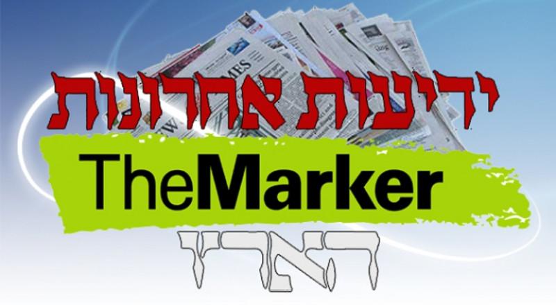 الصحف الاسرائيلية:  شرطي من حرس الحدود وحارسي أمن قتلًا رميًا بالرصاص في هار ادار، المخرّب كان يحمل تصريح عمل بالمستوطنة
