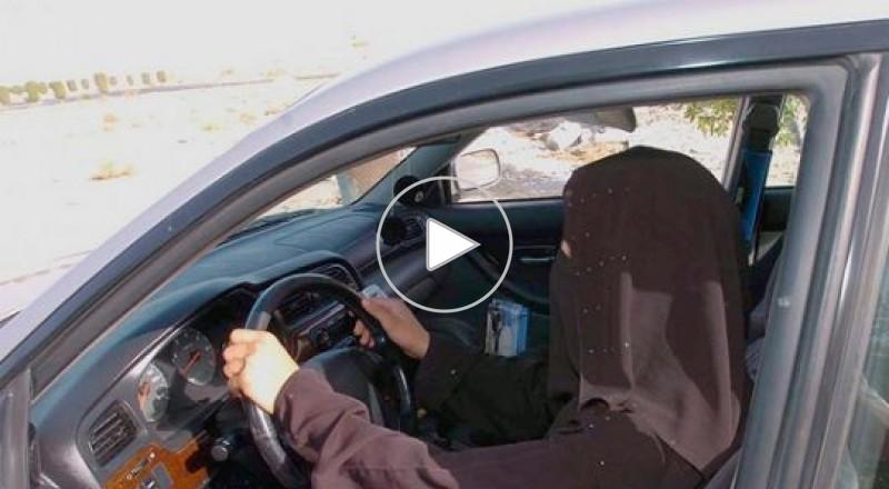 الدعوة لقيادة المرأة السعودية للسيارات
