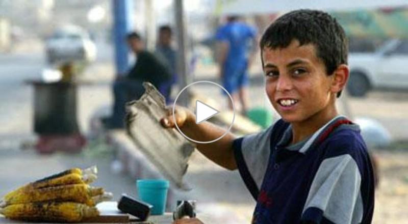 العمالة في فلسطين