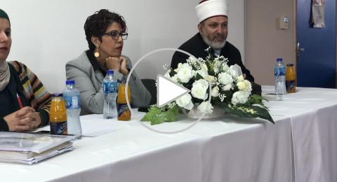 نقاش حول التبرع بالأعضاء بمشاركة مفتي جنين والممرضة شلبي