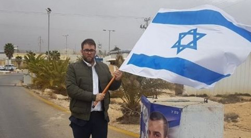 سخط فلسطيني من أورن حازن