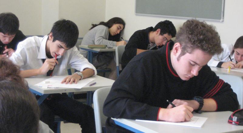 وزارة التّربية والتعليم: تسهيلات في امتحانات البجروت للطلاب العرب، وتقديم امتحانات رمضان
