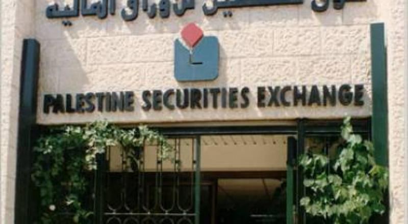 صفقة ترفع قيمة تداولات البورصة الفلسطينية