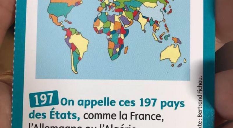 مجلة فرنسية لا تعترف بإسرائيل وكوريا الشمالية!