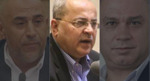 النواب العرب لـ