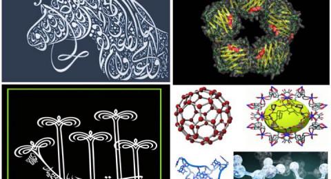 سعيد بين فَنّ الكيمياء والخط العربي