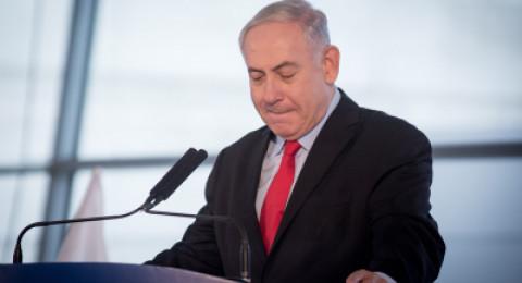 نتنياهو يتجه اليوم لواشنطن لبحث الملفين الإيراني والفلسطيني