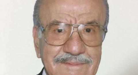 كفرياسيف- وفاة الفاضل سعيد ميخائيل بولس - ابو العفيف -85 سنة
