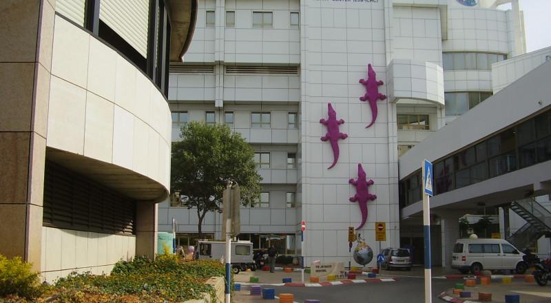 دعوى: سبب عاهة المولود - خلل في الحمل ام إهمال بالمستشفى؟!