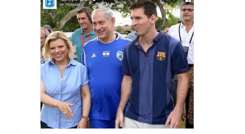 ميسي يحتفل بعيد ميلاد إسرائيل قبل مشاركته بكأس العالم