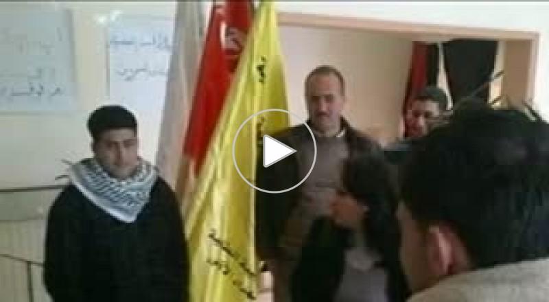 اضراب الجامعة العربية الامريكية جنين