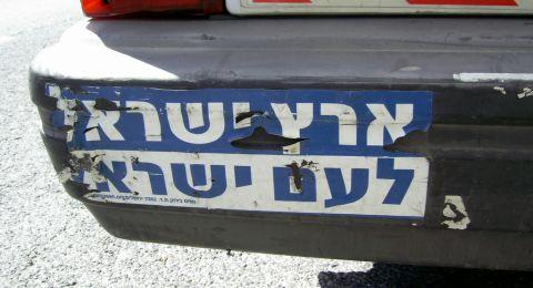إسرائيل تطلب من المستوطنين حمل السلاح يوم الجمعة!