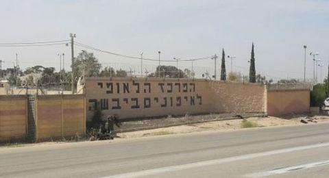اعتقال 3 فلسطينيين تدعي اسرائيل أنهم تسللوا من غزة الى داخل البلاد