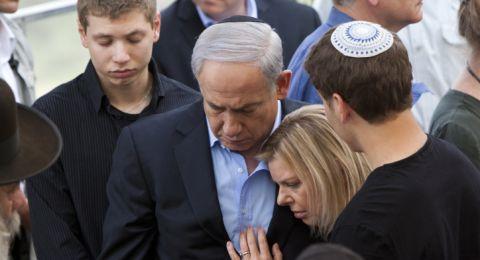 نتنياهو وعائلته يخضعون للتحقيق اليوم  مرة أخرى