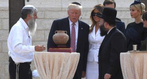 رغم أن نتنياهو دعاه .. ترامب لن يحضر مراسم افتتاح السفارة في القدس