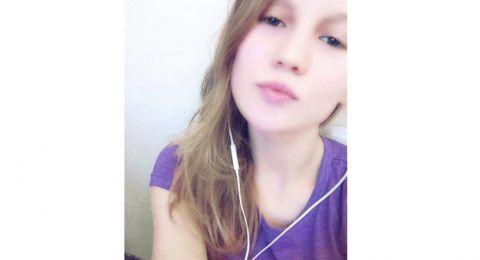 اختفاء شابة في منطقة العفولة منذ اكثر من شهر والشرطة تناشد