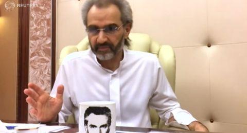الكشف عن الثمن الشهري لحرية الوليد بن طلال