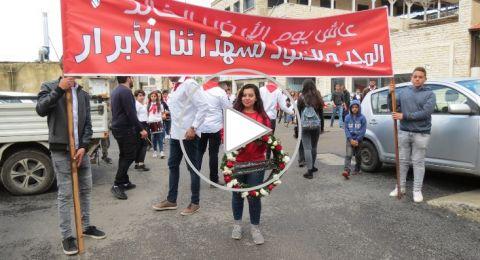انتهاء مهرجان يوم الأرض الخالد، وبقي العلم السوري سيّد الحدث