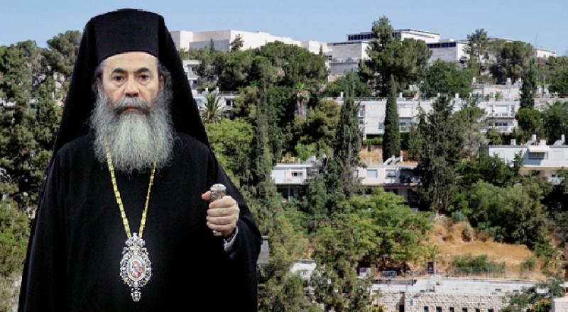 يستمر مسلسل بيع الأملاك: البطريركية الأرثوذكسية تبيع 500 دونم في القدس!
