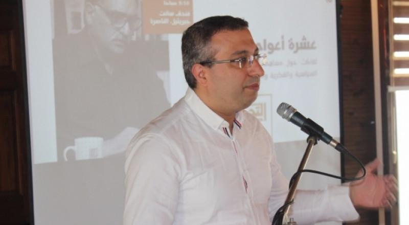 مركز مدى الكرمل يستعد لعقد المؤتمر الثالث لطلاب الدكتوراه الفلسطينيين