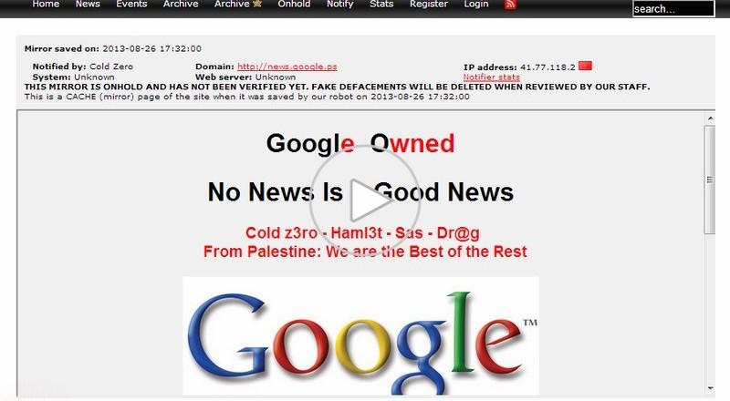 فلسطينيون يخترقون موقع جوجل الفلسطيني وينشرون كتاباتهم لمدة خمسة دقائق!!