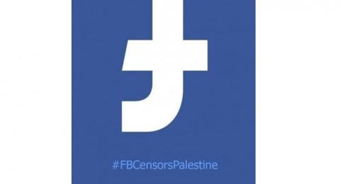 حملة إلكترونية فلسطينية ضد اتفاق