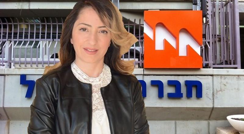 حسون، عربية درزية تفوز بمناقصة في ادارة شركة الكهرباء