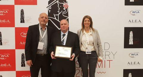 مفعال هبايس حصل على جائزة الابتكار من منظمة اللوتو العالمية كتكريم على النشاط التسويقي الفريد لماركة حيش جاد