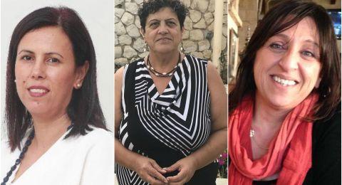 ناشطات يدعون للإلتزام بالإضراب النسائي في 4.12
