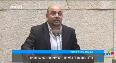النائب مسعود غنايم يطرح ازمة شارع 754 - كفركنا ، المشهد، الرينة على جدول أعمال الكنيست