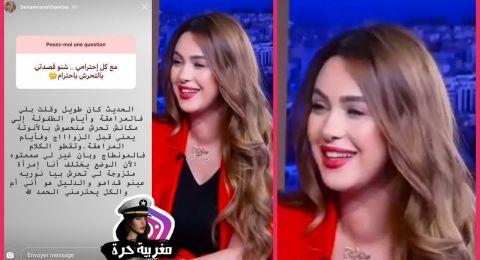 """خولة بن عمران تصدم متابعيها بدعمها فكرة """"التحرش باحترام"""""""