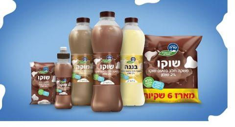 لأول مرة في البلاد شركة طاره تُطلق مشروبات حليب بطعم الموز والموكا الغنية بالبروتين بدون إضافة سكر