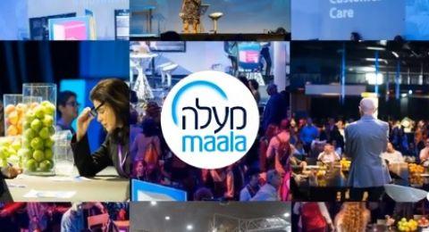 موعدنا اليوم  في تل أبيب: مؤتمر