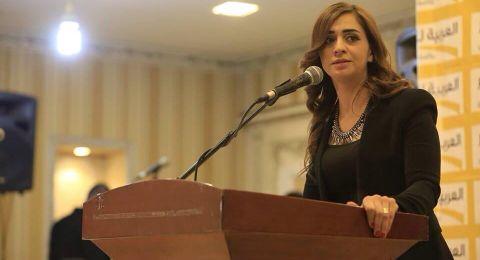 اليوم السبت: المجلس النسائي للعربيّة للتغيير يتظاهر ضدّ قتل النساء