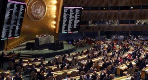 الأمم المتحدة تعتمد خمسة قرارات لصالح القضية الفلسطينية